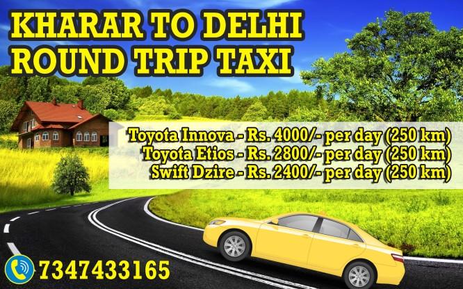 kharar delhi round trip taxi.jpg