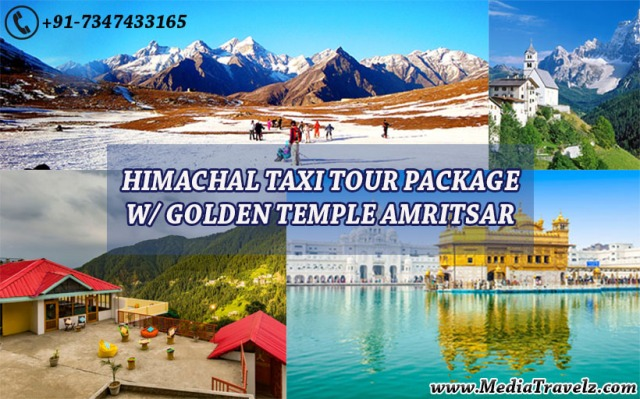 himachal taxi tour package with amritsar
