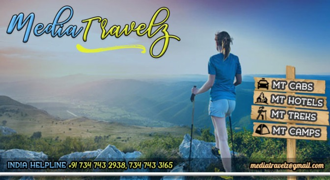 Dharamshala Holiday Packages