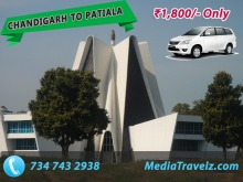 book one way taxi from chandigarh to patiala innova etios fortuner