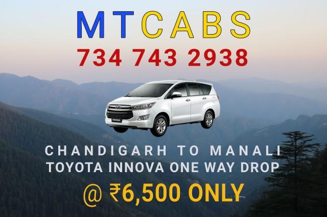 contact taxi service in mandi gobindgarh punjab